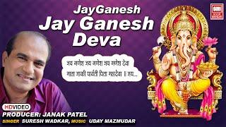 જય ગણેશ જય ગણેશ દેવા | Jai Ganesh Jai Ganesh Deva Aarti | Ganesh Ji Ki Aarti|Ganesh Aarti Songs