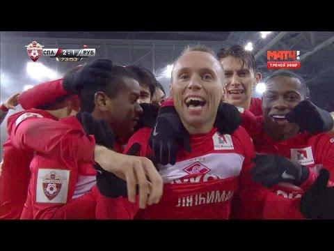 Смотреть Спартак - Рубин 2:1. Обзор последнего матча года онлайн