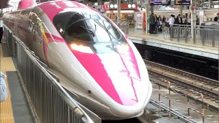 Fastest bullet trains in Japan!