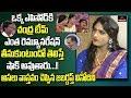 Jabardasth Vinodini About Jabardast Remuneration For Episode | Jabardast Comedy Show | Mirror TV