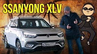 ssangyong Tivoli XLV 2017  Обзор Ссанг йонг Тиволи ХЛВ  Корейские автомобили  Про автомобили
