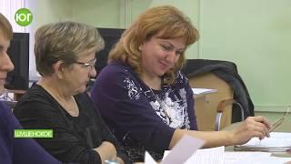 Курсы повышения квалификации для учителей английского языка