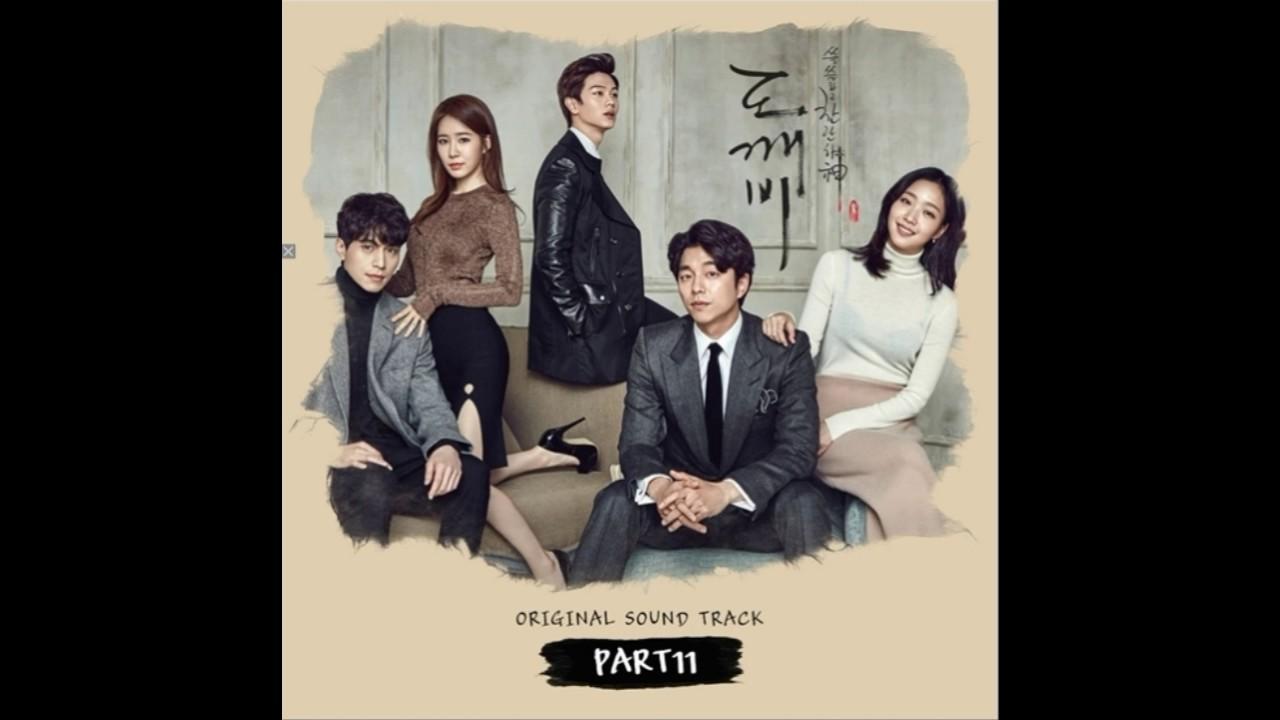 And I`m here   김경희 에이프릴세컨드 tvN 쓸쓸하고 찬란하神    도깨비 금, 토요일 OST Part 11