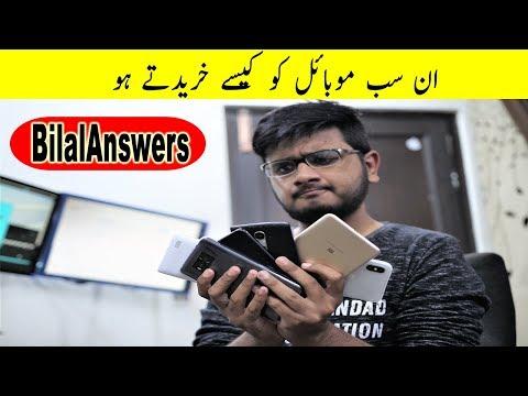 How I Get Money For So Many Phones ?   #BilalAnswers 4