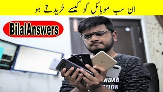 How I Get Money For So Many Phones ? | #BilalAnswers 4