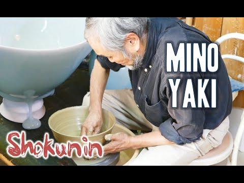 Shokunin   Mino-Yaki 職人シリーズ・美濃焼