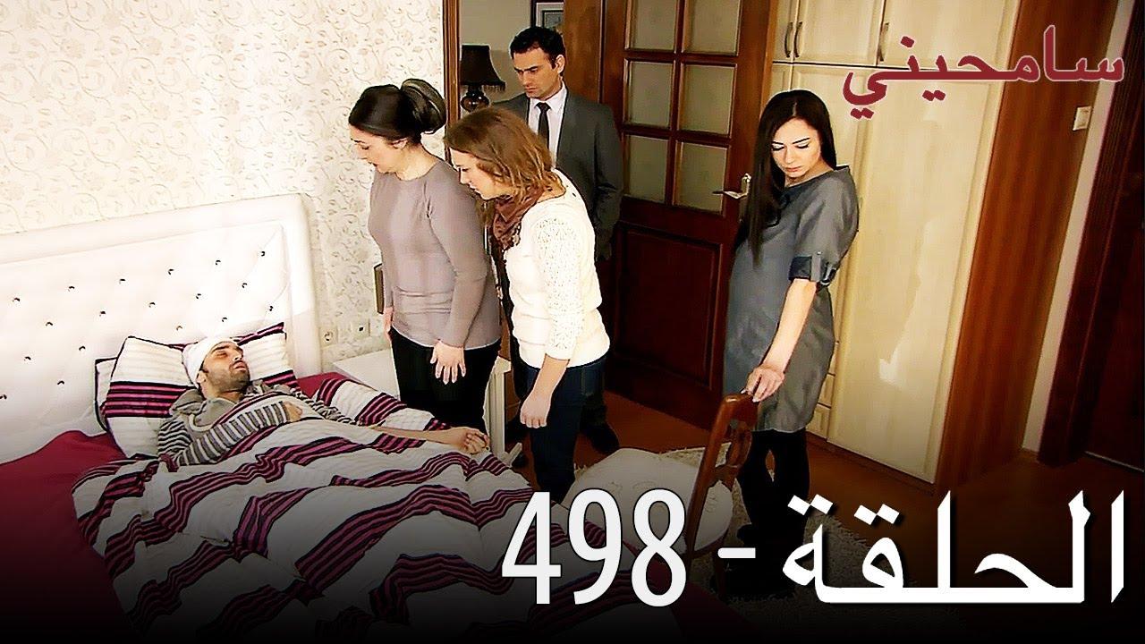 Download سامحين 498 الحلقة Beni Affet