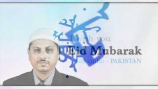 Eid-ul-Fitr: Eid Messages (Urdu)