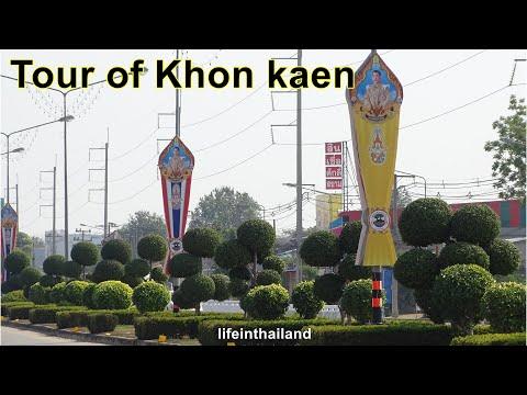 Tour Of Khon Kaen City, Northeast Thailand.