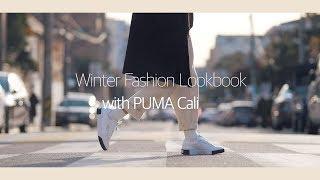 [도영이] 운동화에 가볍게 입을 수 있는 겨울 코디추천…