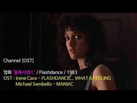 영화 플래시댄스 OST Flashdance What a FeelingManiac1983