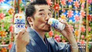 サッポロビール http://www.sapporobeer.jp/ サッポロビール ...