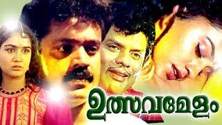 Ulsavamelam malayalam full movie # suresh gopi,jagathy sreekumar,urvashi # malayalam comedy movies