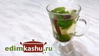 Необыкновенно ароматный и вкусный мятный чай с корицей/ Домашние безалкогольные напитки