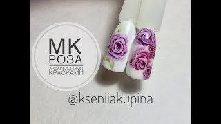 Роза. Акварельный дизайн ногтей   Watercolor nail art Rose.