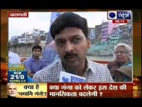 India News exclusive show from Varanasi on Namami Ganga project