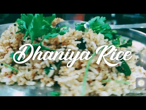 How to make dhanya rice telugu youtube how to make dhanya rice telugu ccuart Choice Image