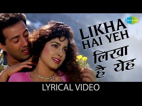 Likha hai Yeh In with lyrics | लिखा यह इन गाने के बोल | Darr | Juhi Chawla & Sunny Deol