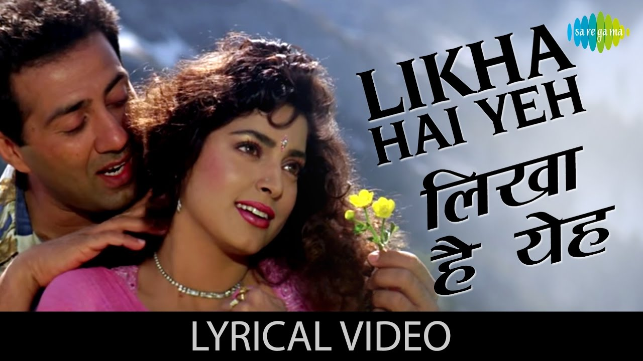 hindi film darr full hd movie download