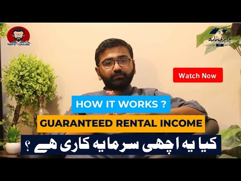 Guaranteed Rental Income | Shops & Offices | How its Work | What are Disadvantages | Property Naama