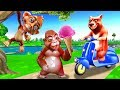 Funny Gorilla Unboxing Toys for Kids - Ice Cream Song | Johny Johny Yes Papa Nursery Rhymes Songs