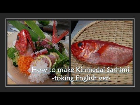 How To Make Kinmedai Sashimi  -toking English Ver-