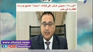 انطلاق التأمين الصحي الشامل الإثنين المقبل..يتصدر نشرة صباح البلد..فيديو