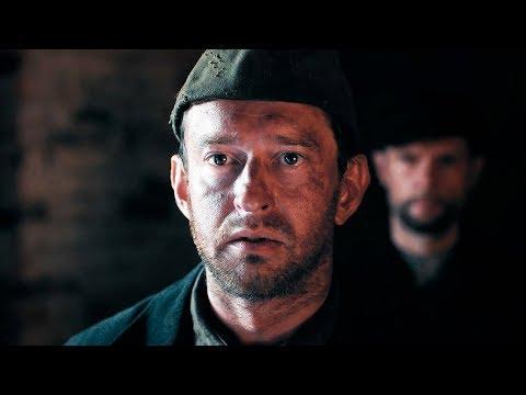 Кадры из фильма Собибор