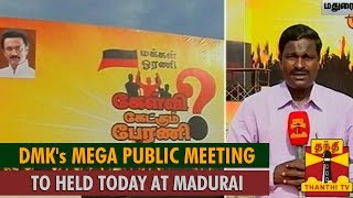 DMK's Mega Public Meeting to Held Today at Madurai