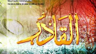 99 name s of allah with eng arbi title urdu arbi translation part 3 4