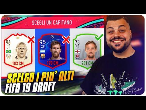 I GIOCATORI PIU' ALTI DEL DRAFT - CHALLENGE FIFA 19