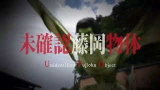 假面騎士一號#藤岡弘又再次被日清UFO廣告惡搞了,飛龍、進擊的巨人、尼...