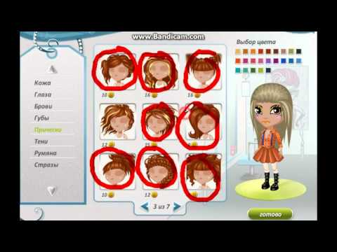 Как можно играть в игру аватария через планшет!