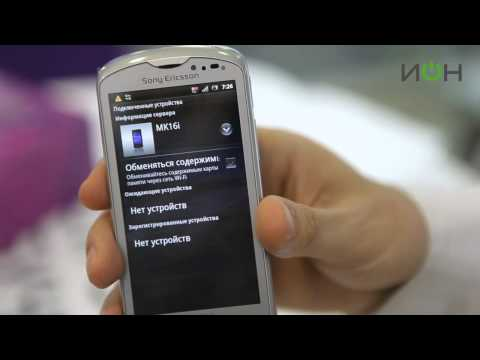 Sony Ericsson MK16i / Xperia Pro