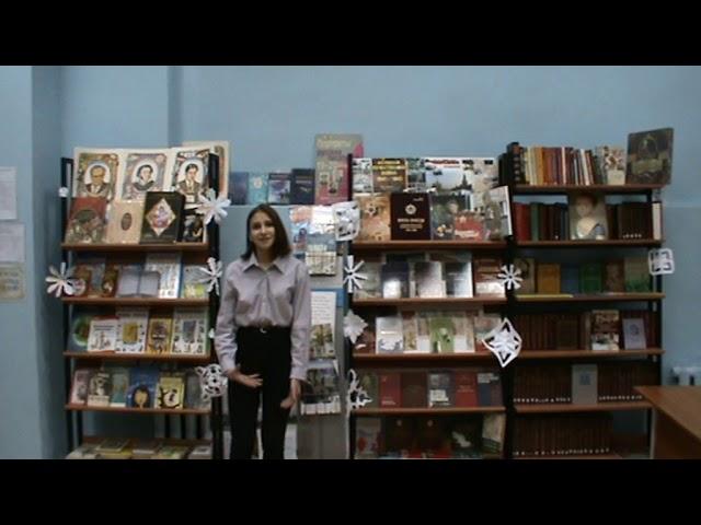 Изображение предпросмотра прочтения – АлинаЕлистратова читает произведение «Мцыри» М.Ю.Лермонтова