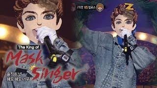 """Winner - """"Don't Flirt"""" Cover by Park Kyung(Block B) [The King of Mask Singer Ep158]"""
