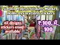 School Project Stickers all stickers wholesale market,