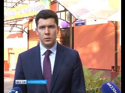 Очистные сооружения в Славске могут начать работу уже в следующем году