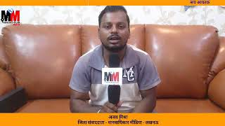 Ajay Mishra Asking For Subscribe Our YouTube Channel - Lucknow