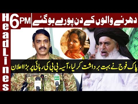 Pak Army has nothing to do with Asia Bibi case | Headlines 6 PM | 2 November 2018 | Express News