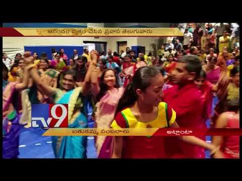 TDF Bathukamma celebrations in Atlanta    USA - TV9