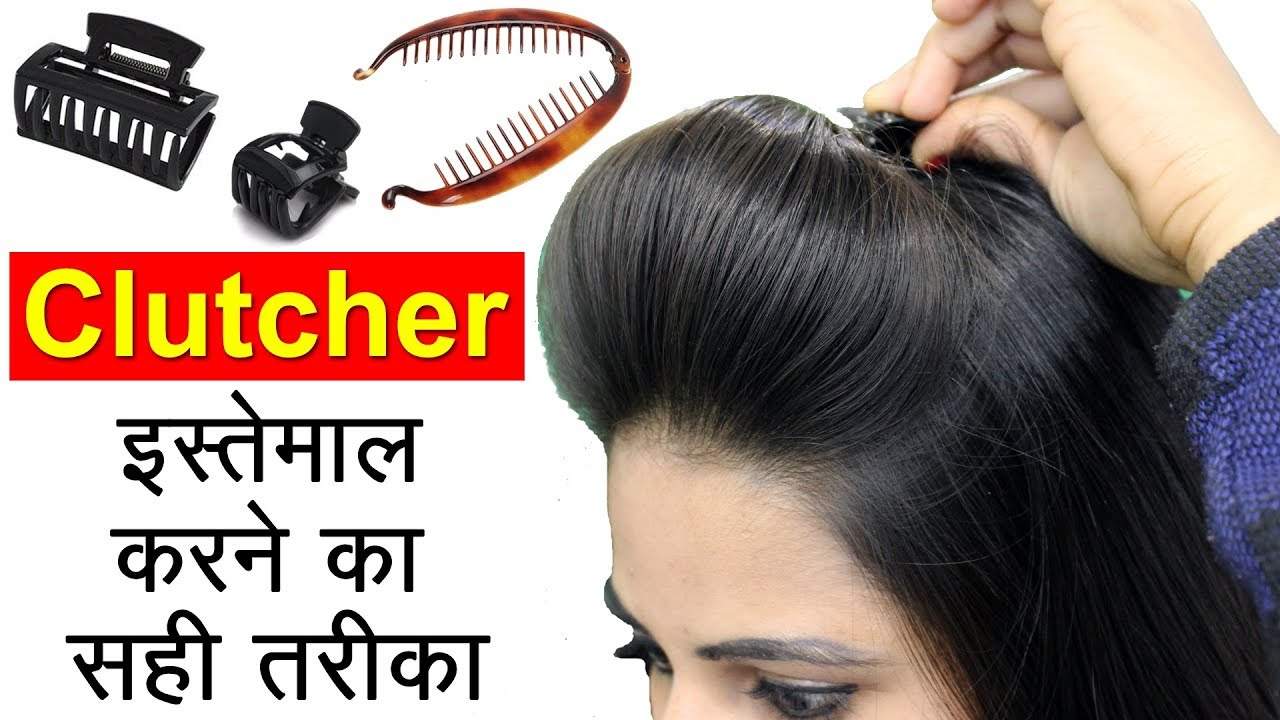 How to Use Hair Clutcher to Make Quick & Easy Hairstyles  Hair Puff & more