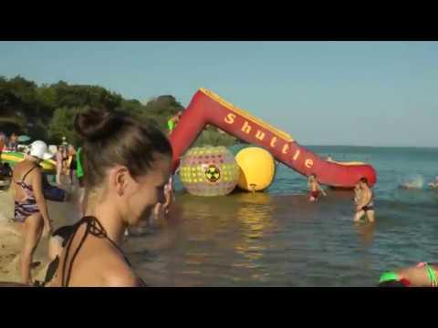 Цимлянский пляж. Общий вид