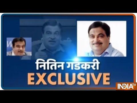 Nitin Gadkari Exclusive Interview With IndiaTV