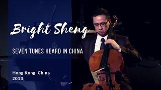 Alvin Wong   Bright Sheng Seven Tunes Heard In China (1995)