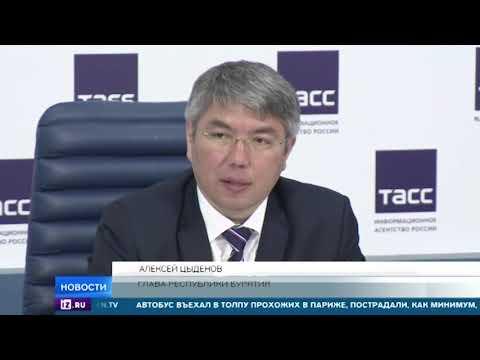 На Байкале построят лучшие очистные сооружения на замену устаревшим