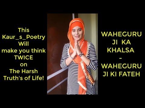 This Kaur's Poetry will make you think TWICE on The Harsh Truths of Life! 2017  latest video