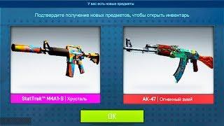 ВЫПАЛ AK-47 | ОГНЕННЫЙ ЗМЕЙ ЗА 10000 РУБЛЕЙ И РЕДКАЯ StatTrak M4A1-S В СS:GO!