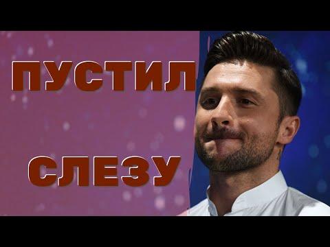 СЕРГЕЙ ЛАЗАРЕВ всплакнул на шоу У ЛЕРЫ КУДРЯВЦЕВОЙ