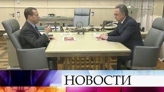 Дмитрий Медведев иВиталий Мутко обсудили подготовку кКубку конфедераций иЧМ пофутболу вРоссии.